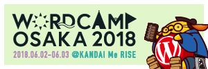 WordCamp Kansai 2018